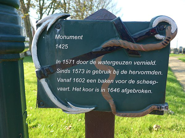 20151013_125340_Den-Hoorn